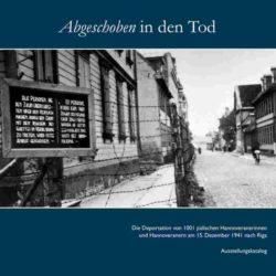 Cover-Begleitband-Riga-Ausstellung