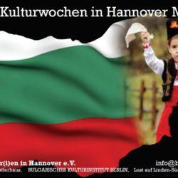 Bulgarische Kulturwochen