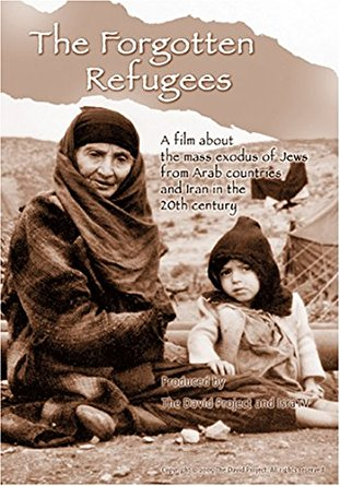 Die vergessenen Flüchtlinge - THE FORGOTTEN REFUGEES