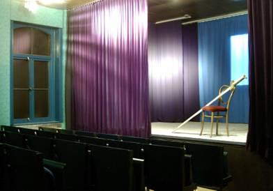 Theaterwahn